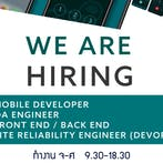 Mobile Developer - IOS/Android (Native)