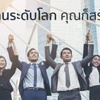 Financial Consultant Manager