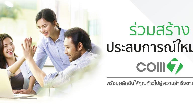 Merchandise Support (C8) Contract 9 Month