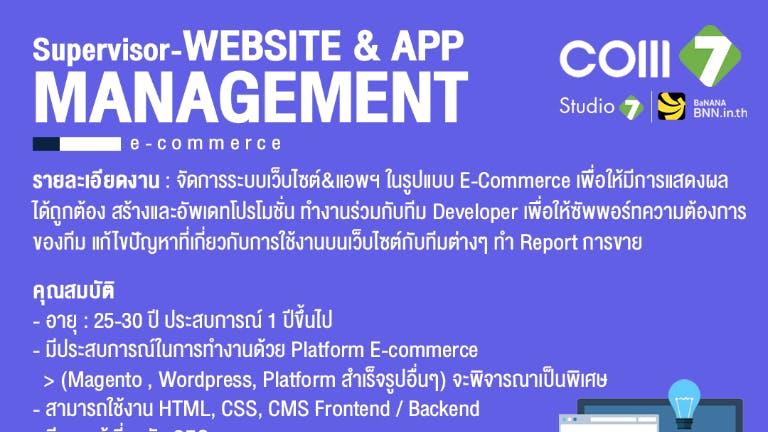 Website & App Management