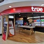 พนักงาน Sales&Service ประจำ True Shop By comseven โลตัส อ่างทอง ด่วน!!!