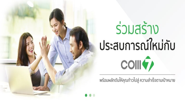 E-commerce Sale Support