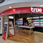 พนักงาน Sales&Service ประจำ True Shop By comseven โลตัส คำเที่ยง ด่วน!!!