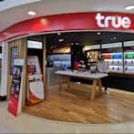 พนักงาน Sales&Service ประจำ True Shop By comseven โรบินสัน จันทบุรี ด่วน!!!