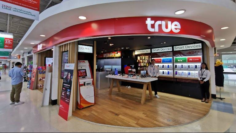 พนักงาน Sales&Service ประจำ True Shop By comseven บิ๊กซี ติวานนท์ ด่วน!!!