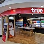 พนักงาน Sales&Service ประจำ True Shop By comseven โลตัส บ่อวิน ด่วน!!!