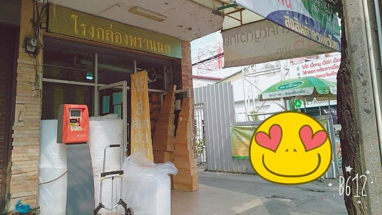 พนักงานขายและดูแลร้าน(หญิง)