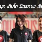 Restaurant Manager (PizzaHut Lotus  SALAYA )