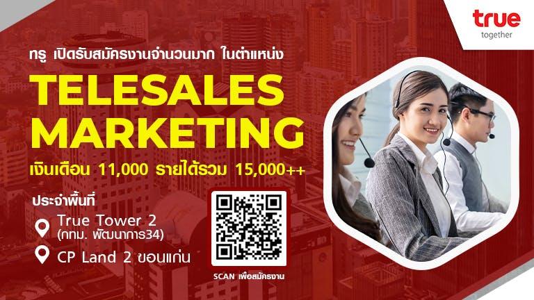 Telesales Marketing