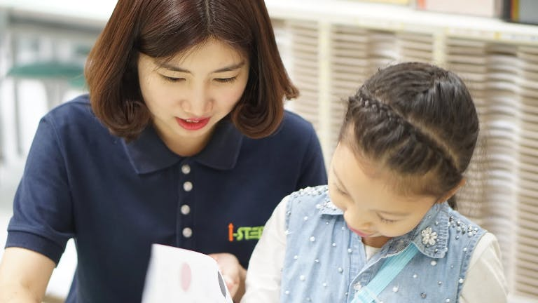 Manager Subject Lead - English