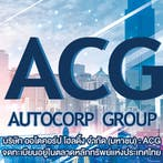 Marketing staff (Autocorp Holding (ACG)