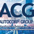 Senior Programmer (Autocorp Holding (ACG))